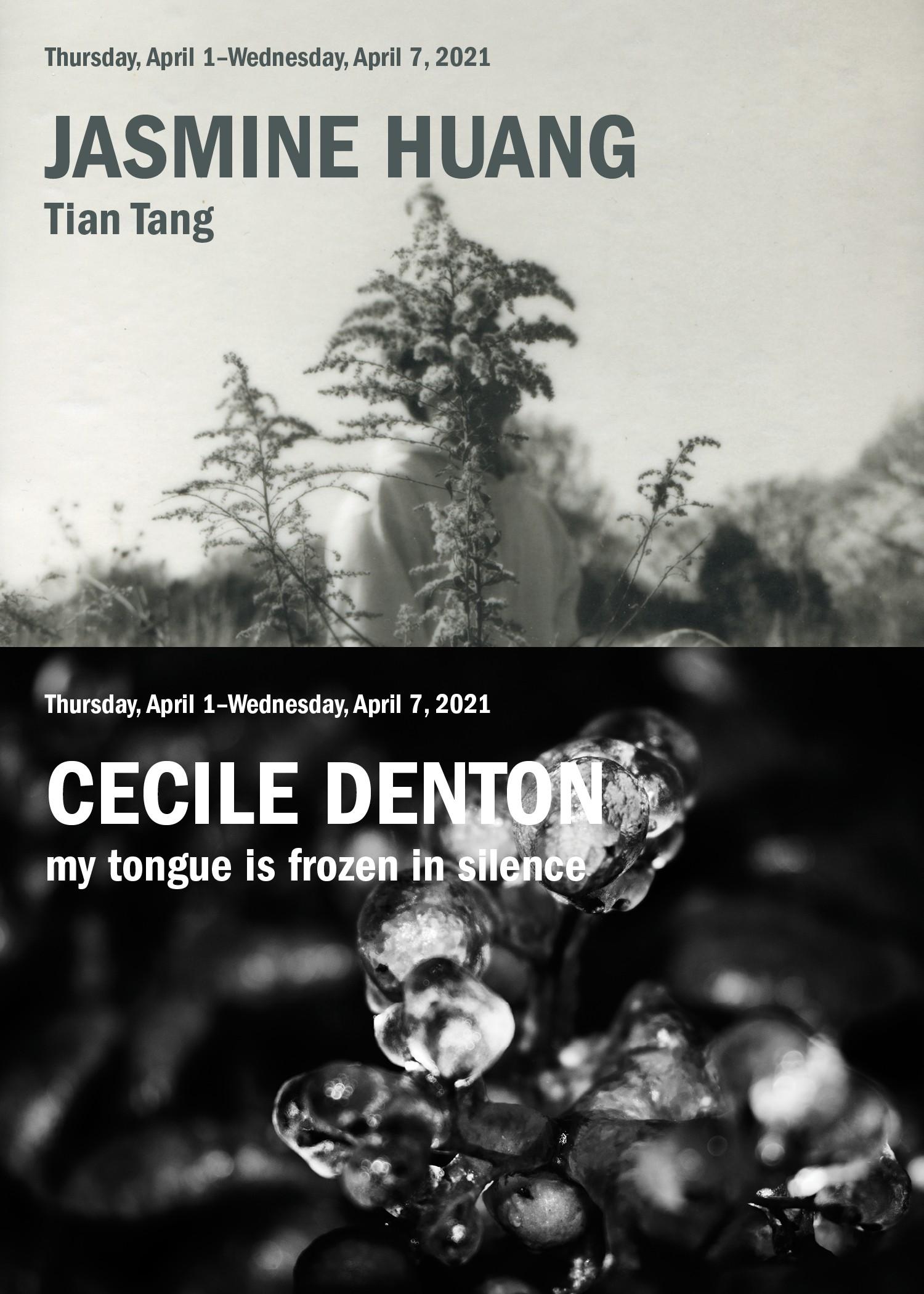 Denton Huang